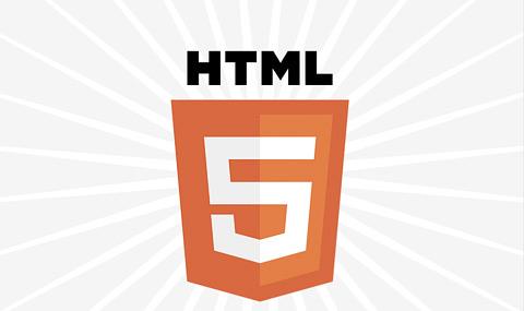 Le HTML5 deviendra un standard en 2014