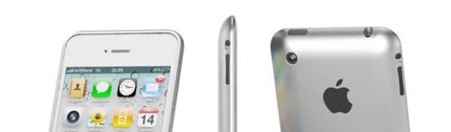 Rumeurs, un Iphone 5 avec un tout nouveau design
