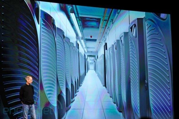 Datacenter iCloud