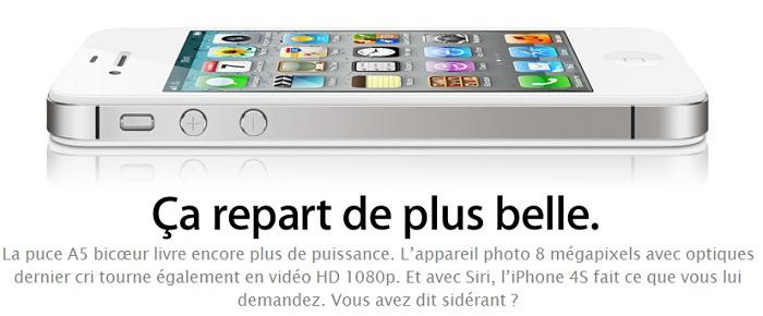 Allez vous acheter l'iPhone 4S ?