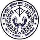 UPPBPB Logo