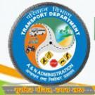 A&N Transport Logo
