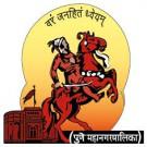 Pune Municipal Corporation Logo