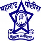 Palghar Police Constable Result 2018 - Check Merit List & Cut Off