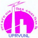 UPRVUNL Official Logo