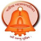 Nashik Corporation Logo