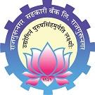 Rajgurunagar Bank Logo