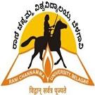 RCUB Logo