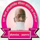 Guru Mishri Homoeopathic Medical College Logo