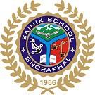 Sainik School Ghorakhal Logo