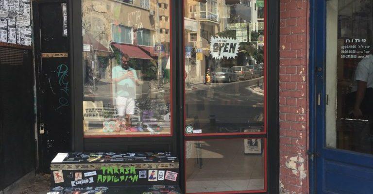 Trash Addiction Tel Aviv
