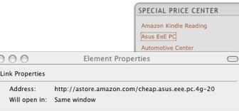Amazon Spam