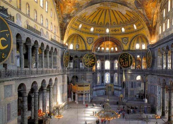 Собор Святой Софии в Стамбуле (Айя София). Турция ...
