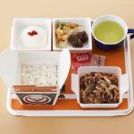 JAL and Yoshinoya to serve traditional Beef Bowls