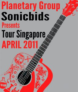 Tour Singapore 21 255x300 - Planetary Group & Sonicbids presents... Tour Singapore