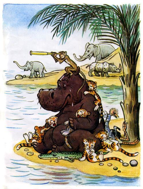 доктор Айболит животные болеют ждут бегимот тигрята слоны страус