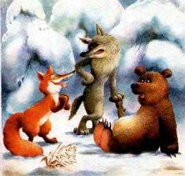 лиса волк и медведь
