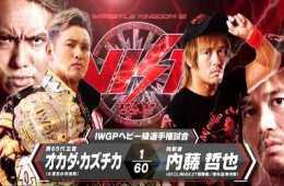 Como ver NJPW Wrestle Kingdom 12 en vivo