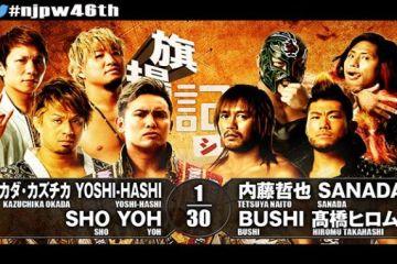 NJPW Aniversary Series