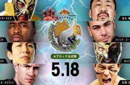 NJPW Best of Superjuniors