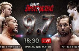NJPW Road To Destruction