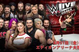 WWE RAW Osaka