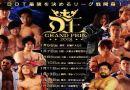 Resultados de los dos días del DDT D-Ou Grand Prix en Osaka
