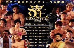 DDT Grand Prix