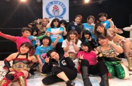 Ice Ribbon abril