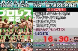 Wrestle 1 mayo