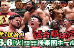 Wrestle-1 Outbreak
