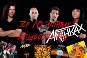 TOP-10-BELLADONNA-ERA