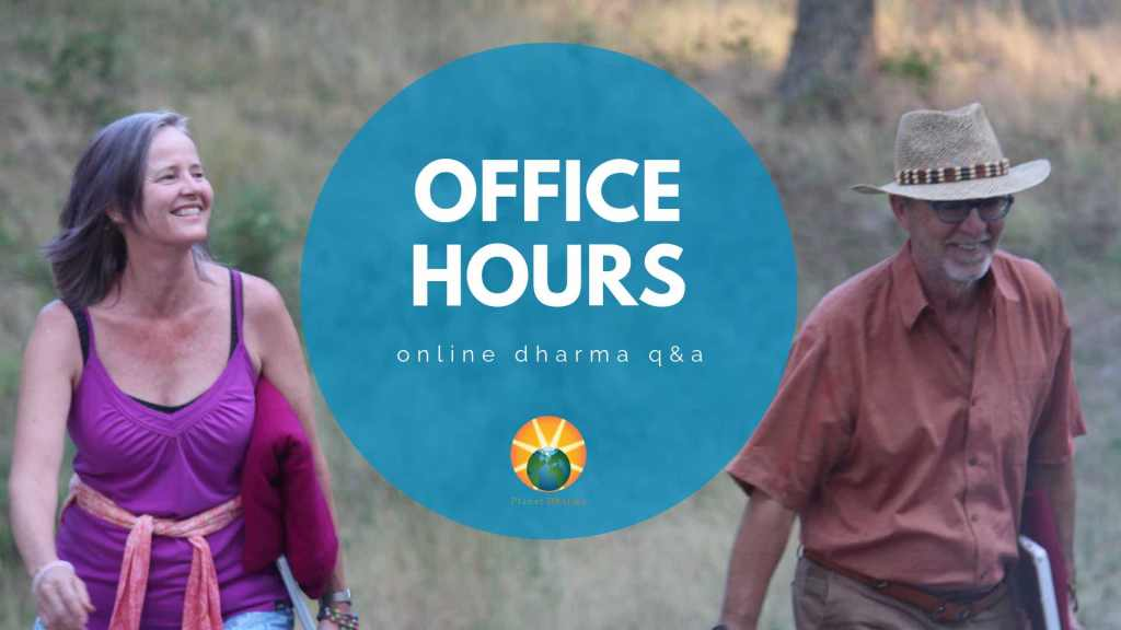 office hours 2019