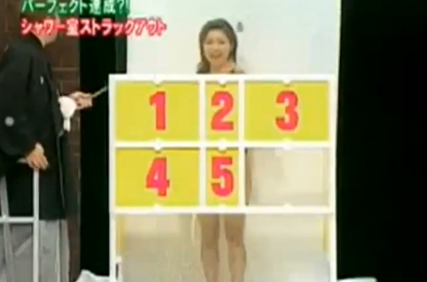 Naked japenese game show — pic 5