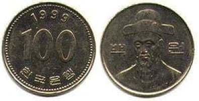 pièce de 100 won (백원 – baek won) monnaie de corée