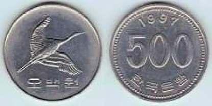 pièce de 500 won (오백원- o-baek won) monnaie de corée