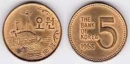 pièce de 5 won (오원 – o-won) monnaie de corée