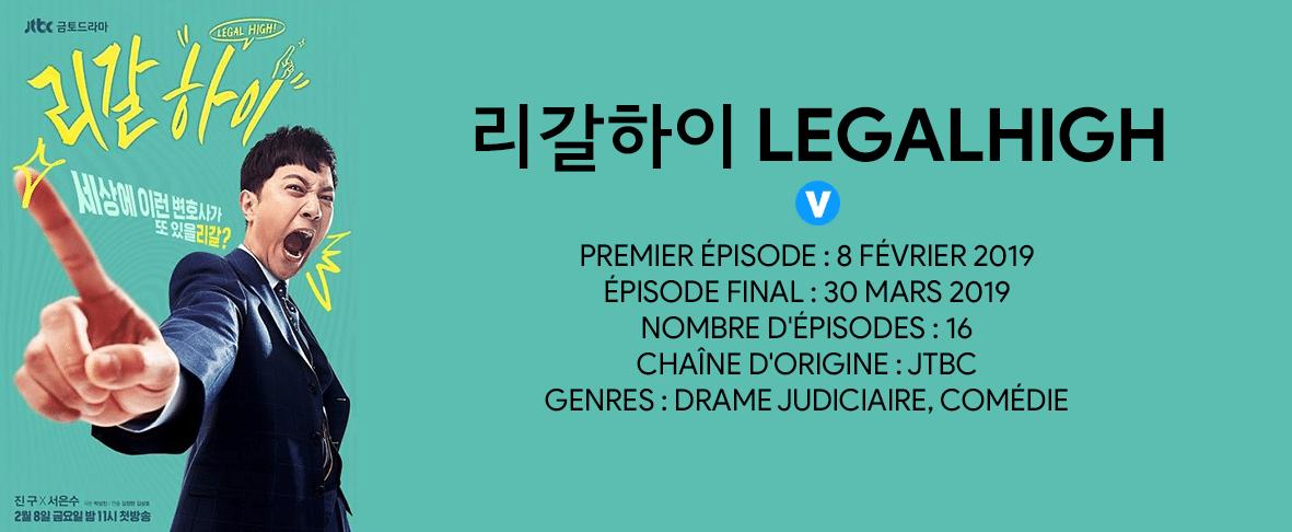 Legalhigh drama sud coréen