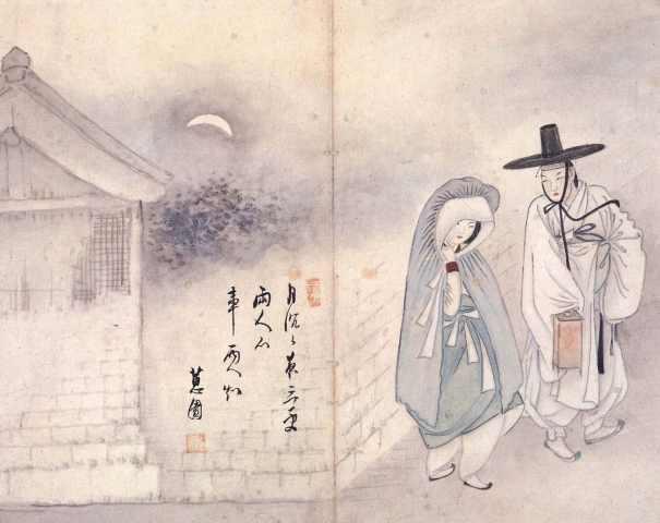 ill. SEQ Ill. \* ARABIC 1. Les amoureux au clair de la lune, Hyewon / Shin Yun-bok (혜원 / 신윤복, 1758-1813)