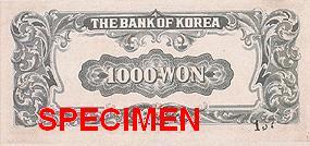 1000 won 1950