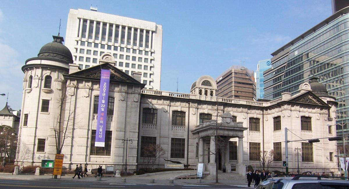Banque-de-Corée-한국은행-Hanguk-Eunhaeng-fondation-12-juin-1950