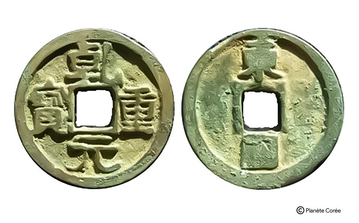 Seongjong de Goryeo (960–997; r. 981–997)