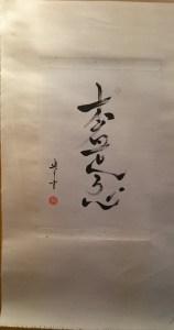Stages Reiki Usui Komyo Do