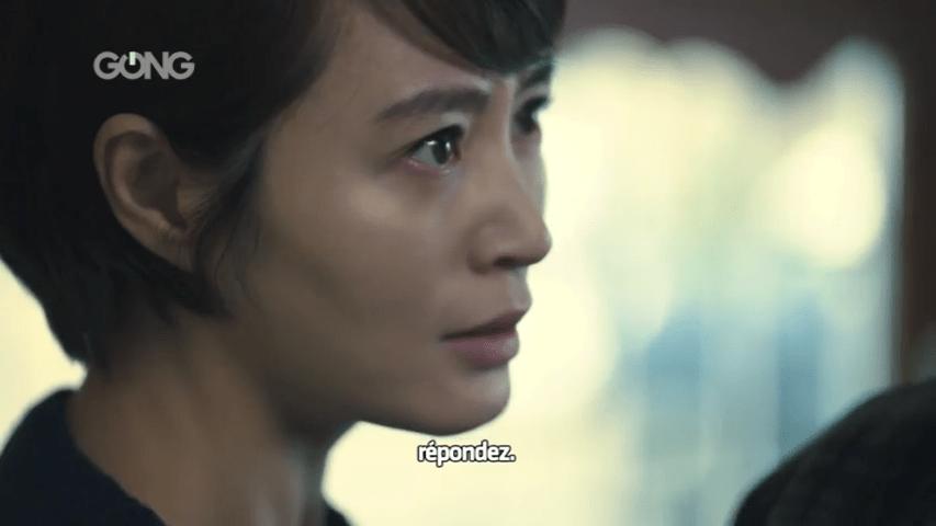 Capture d'écran Gong Mars 2018