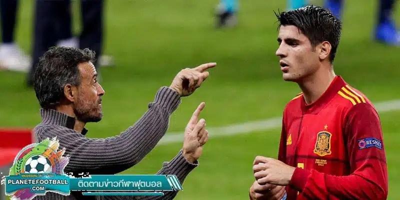 หลุยส์ เอ็นริเก้ โค้ชทีมชาติสเปนสุดดีใจหลังสเปนล้มโครเอเชียได้