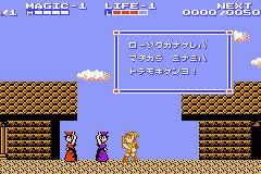 ROMs GBA Nintendo Game Boy Advance Planet Emulation
