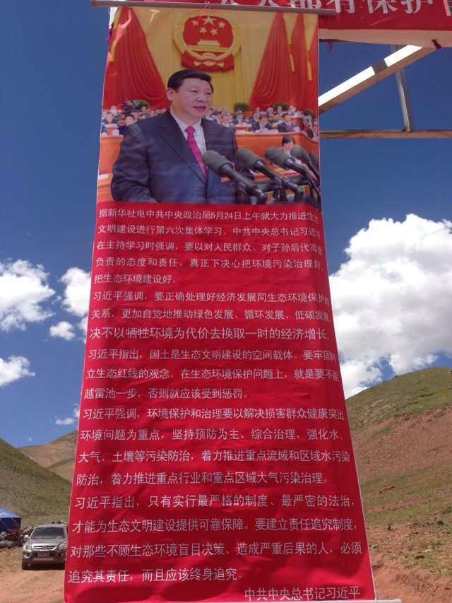Protesters at Dzatoe used posters of Xi Jinping making a speech about the importance of the environment to future generations.