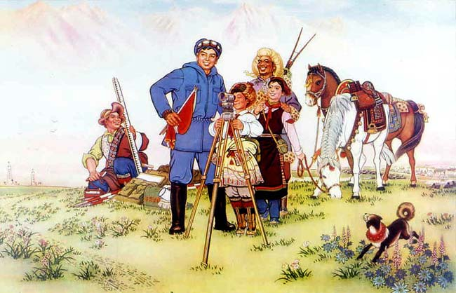 Chinese propaganda poster showing Chinese surveyor on the grasslands with Tibetan nomads. But what is he surveying for exactly?