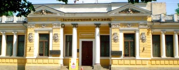 Что посмотреть в Днепропетровске самые интересные места