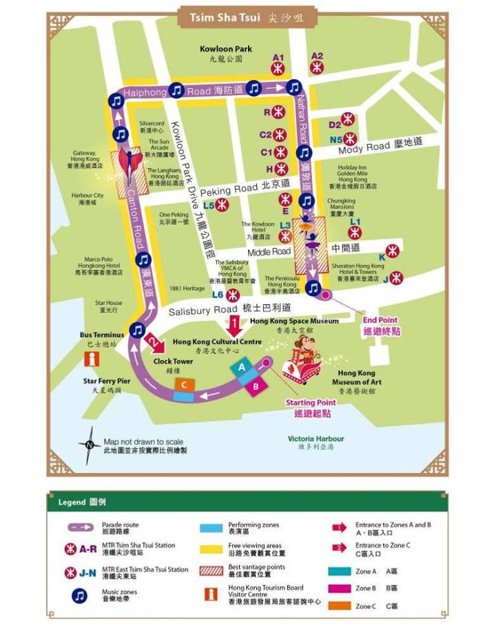 Route of the International Chinese New Year Night Parade.